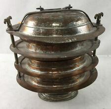 Vintage Metal Turkish Food Warmer Lot 2342