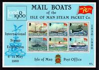 ISLE OF MAN MNH 1980 MS176 150TH ANV OF STEAM PACKET COMPANY
