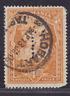 TASMANIA RARE 1906 4d Orange Buff  PICTORIAL 'T' PERFIN USED (KA203)