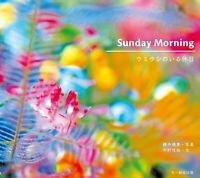 Sunday morning Sea slugs Photo book Nudibranchs Large size Japan FS NEW