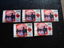 PAYS-BAS - timbre yvert et tellier n° 1547 x5 obl (A31) stamp netherlands (A)