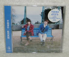 Japan News Tegomass Aoi Bench 2011 Taiwan Ltd CD+DVD