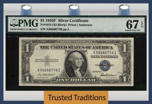 TT FR 1615 1935F $1 SILVER CERTIFICATE WASHINGTON BLUE SEAL PMG 67 EPQ SUPERB