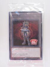 Japanese Yu-Gi-Oh, Yusei Token ( ST18-JPT03) 20th Anniversary Promo Sealed