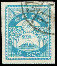 Scott # 180 - 1923 - ' Mt. Fuji & Cherry Blossoms '; Granite Paper
