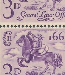 GB 1960 sg619a General Letter Office 3d Broken Mane Variety Flaw In Block Of 4