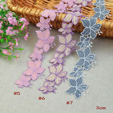Beautiful 2 Colour Floral Purple & Bone Lace Trim 30mm wide By the metre.