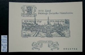 Poland, stamp №3724, block 133, 1998