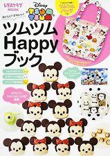 Disney TSUM TSUM HAPPY BOOK With Appendix TSUM TSUM BAG FROM  JAPAN