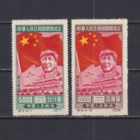 1950 PEOPLE'S REPUBLIC OF CHINA, Sc# 1L150-1L152, Northeast, Mao Zedong, MNH