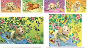 China Hong Kong 2018-1 New Year of Dog stamps+sheetlet+silk sheetlet