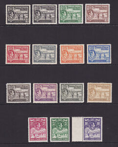 Turks & Caicos. SG 194-205, 1/4d to 10/-. Fine mint.
