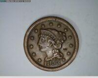 1853 Large Cent Braided Hair ( 51-188 7m/o )