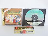 Sega Saturn YUKYU NO KOBAKO with SPINE CARD * Japan Game ss