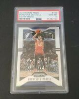 2019-20 PANINI PRIZM SILVER DONOVAN MITCHELL PSA 10 LOW POP (22)  INVEST