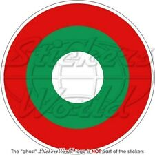 BULGARIA Bulgarian Air Force Aircraft Roundel 100mm Vinyl Sticker Decal