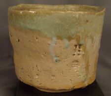 Off White Tea Bowl With Green Glaze - Jay Strommen