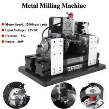 60w Metal Gear Milling Machine High Power Horizontal Mill Tool 5a 12000rpm Min