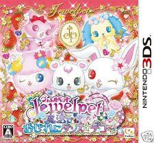 Used Jewelpet mahō de oshare ni dansu ☆ deko NINTENDO 3DS JAPANESE  IMPORT