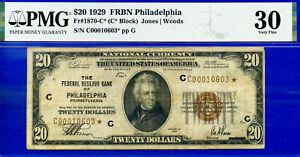 FR-1870-C* - 1929 $20 National (( FRBN Philadelphia - STAR )) PMG 30 - C010603*-