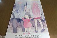 NARUTO Doujinshi Sasuke , Sakura , Sarada (B5 32pages) tensen Chiisana watashi