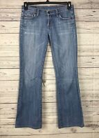 Citizens Of Humanity Women's Kelly #001 Stretch Low Waist Boot Cut Jeans Size 26