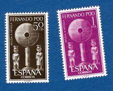 Fernando Poo 1963 Seville flood victims inondazione alluvione vittime MNH**og