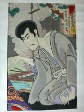 Ancienne estampe japon Old japanese print color signed kabuki 37x25cm