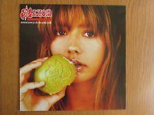 SAXON Innocence Is No Excuse ORIGINAL 1985 UK VINYL LP NWOBHM
