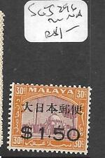 MALAYA JAPANESE OCCUPATION SELANGOR (P1803B) $1.50/30C  SG 296   MNH