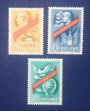 1959' China Stamps Set Of 10th Anniv Of People's Republic (1st Issue) OG Unused