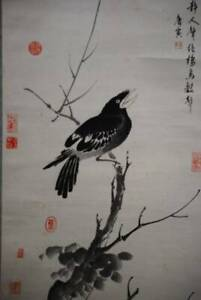 JAPANESE PAINTING Hanging Scroll KAKEJIKU Reproduction Tou-In Flowers and Birds