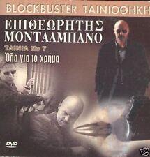 Commissario Montalbano Il senso del tatto No7   film tv  RAI 1999 Livia Burlando