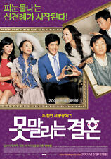 """KOREAN MOVIE """"Unstoppable Marriage"""" (2007) DVD, ENG SUB, REGION 3"""
