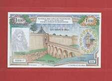 Billet 1 Euro / 7 Francs de BLAYE Abbaye   ( Gironde  ) du 5 au 20 octobre 1996