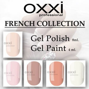 FRENCH siries Collection OXXI Professional - Gel LED/UV Nail Polish Color 8 ml.