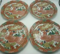"Lot of 4 Arita Gumps Fine China Japan Imari Peacock 10 1/8"" Dinner Plates EUC"