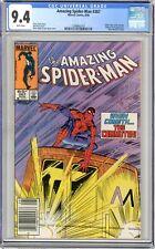 Amazing Spider-Man #267 CGC 9.4 NM Wht pages Human Torch App Matt Murdock Cameo