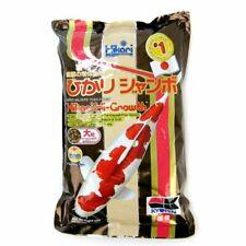 Hikari Hi-Growth Koi Pond Fish Food, Large Floating Pellets (4.4 Pounds)