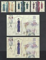 China Hong Kong 2017 旗袍 Qipao Culture stamps Costume stamp set