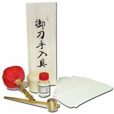 Japanese Katana Sword Maintenance Cleaning Kit