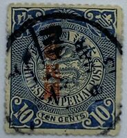 1912 CHINA COILING DRAGON STAMP #153 (Mi 101) OVPT SUNG WITH 80% CENTERED CANCEL