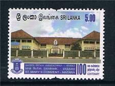 Sri Lanka 2008 St Marys Convent School SG 1936 MNH
