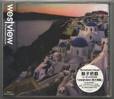 Monkey Majik: Westview (2011) CD & DVD SEALED