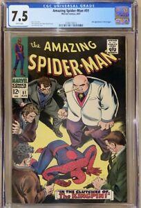 Amazing Spider-Man #51 2nd Kingpin John Romita 1967 CGC 7.5 White Pages