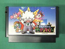 NES -- AKUMAJOU SPECIAL BOKU DRACULA KUN -- Famicom Japan. 10795