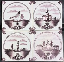 4 vintage Portuguese Tiles with human, bird and castle motifs in pastoral scene