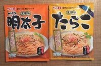 Mentaiko/Tarako Spaghetti Sauce with Sea weed topping, Japan