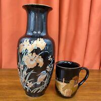 ACTION Vase + OTAGIRI Mug LOT OF 2 - Vintage Made in Japan - Black w/ Gold Rim