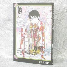 xxx HOLIC REI 3 Manga Comic CLAMP Japan Book KO476*